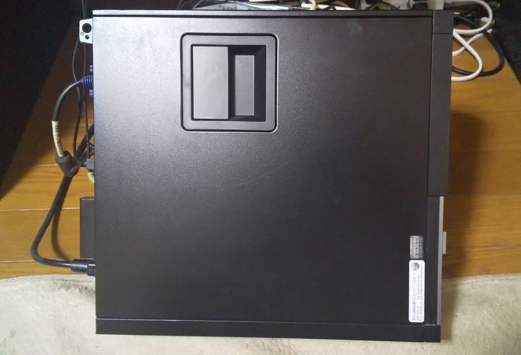 購入した中古デスクトップパソコン本体