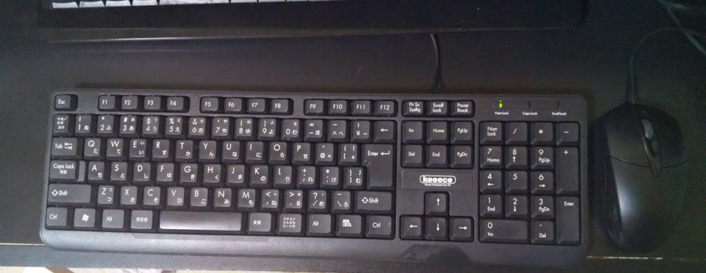 無料で付属していたキーボードとマウス