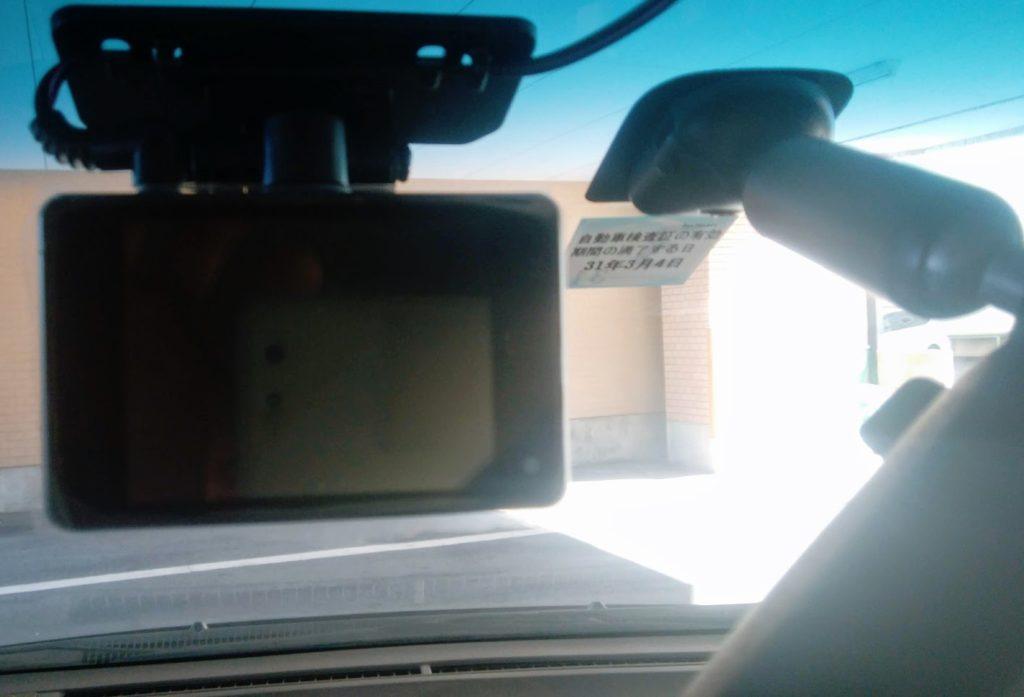 ドライブレコーダー取り付け後(フロントガラス)