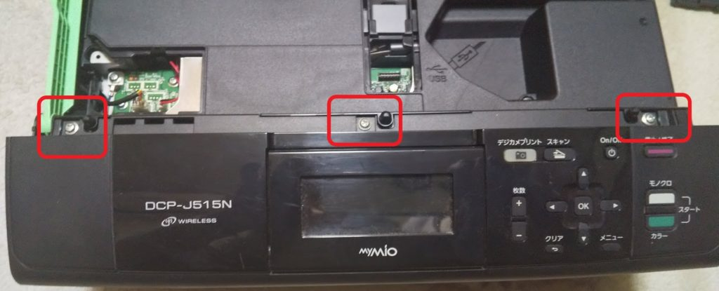 プリンター分解 液晶パネル