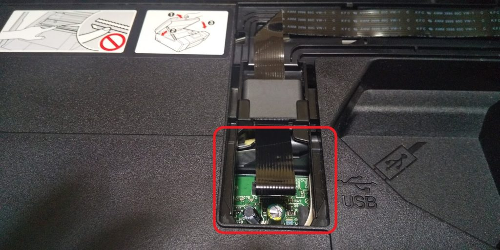 廃インク吸収パッド交換・配線
