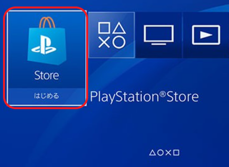 「PlayStation Store」を選択
