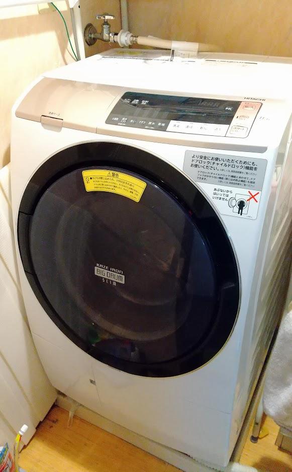 使っている日立の全自動洗濯乾燥機