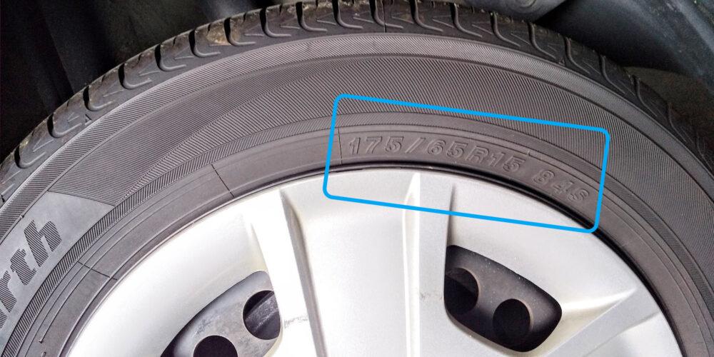 エネオスで購入したタイヤ ヨコハマ BluEarth AE-01F 175/65R15